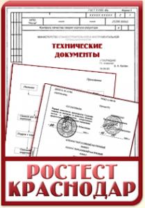 Процесс оформления технических документов